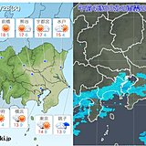 26日 関東 沿岸部は昼頃まで雨の降る所も