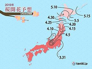 桜前線北上 西・東は来週にかけて見頃 日本気象協会