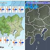 1日 関東 大気不安定 午後は局地的な雷雨に注意