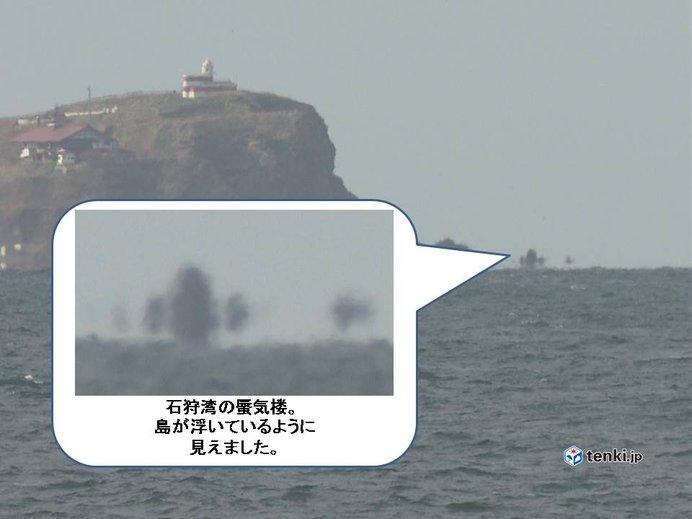 北海道 今週はぽかぽか陽気も