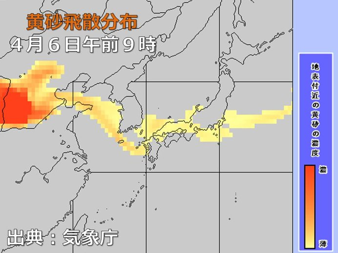 西日本や東日本で黄砂観測