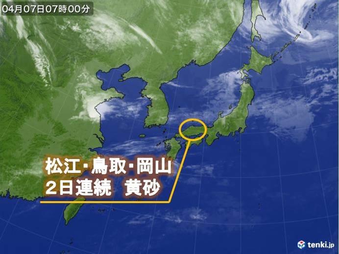 西日本と東海で黄砂を観測