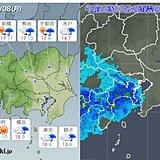 8日 関東 午後はあちらこちらで雷雨 空気は冷たく