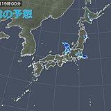 8日 西は天気回復 東・北は大気の状態不安定