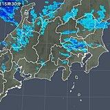 関東 雨雲発生中 帰宅時にかけて注意