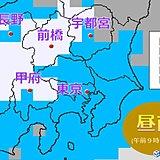 関東甲信地方 季節外れの大雪の恐れ