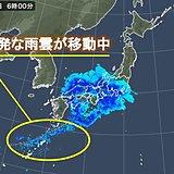 鹿児島県屋久島などに活発な雨雲
