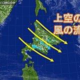 北海道 急に沸き立つ雨雲に注意