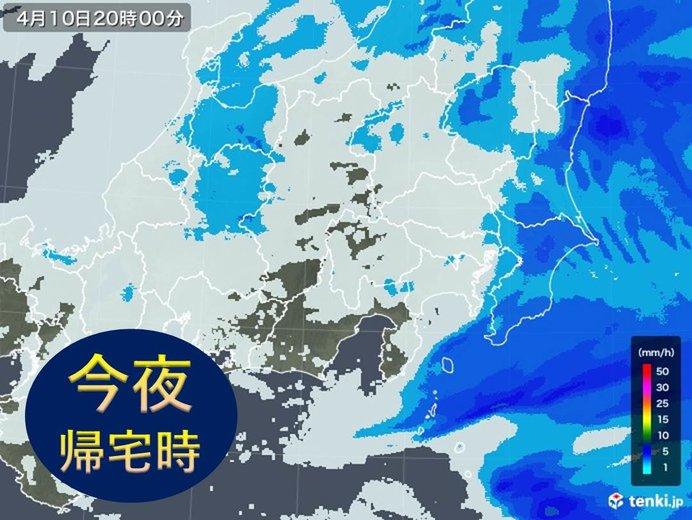 帰宅時も雨具が必要な関東地方