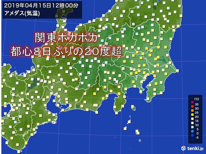 関東 上着いらずの陽気 都心8日ぶりの20度超