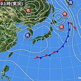 16日 安定した晴れ 寒暖差大きい 沖縄は大雨か