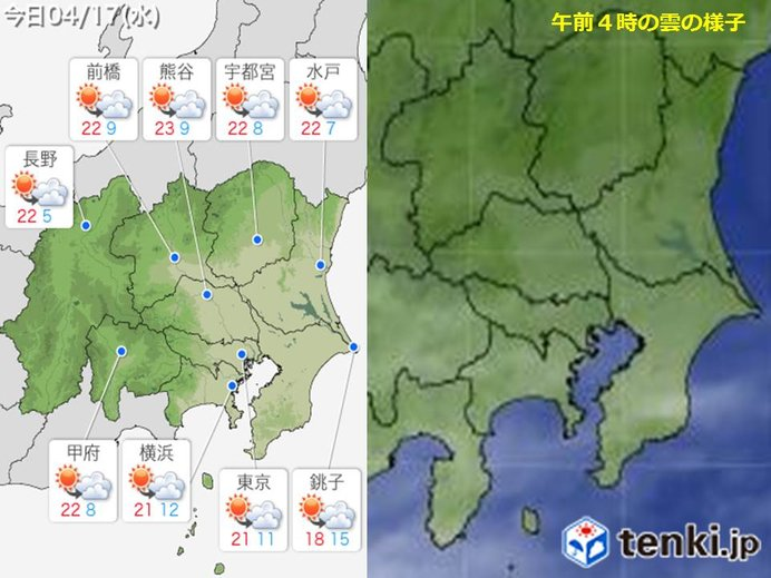 17日関東 暖かさ持続 雲が増えてもヒンヤリ感なし