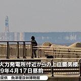 富山で年10回程度の珍しい現象 「春の蜃気楼」出現