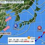 九州 季節はずれの暑さに注意