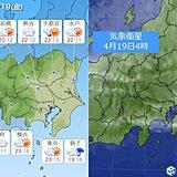 19日の関東 昼間は快適 でも夕方から急な雨に注意
