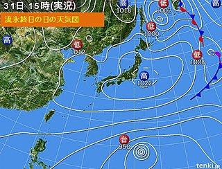 北海道 網走で流氷終日