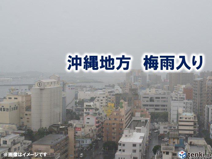 沖縄 気象台 週間 天気