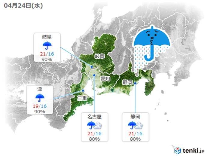 東海 24日は各地雨