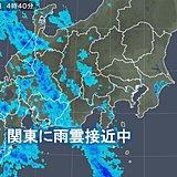 関東24日 雨雲接近中 傘の準備を