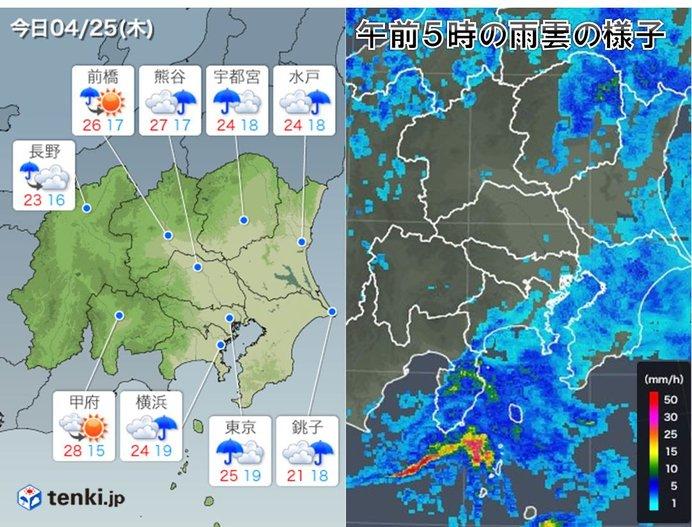 25日 関東 午前は雨 午後も大気不安定 蒸し暑い