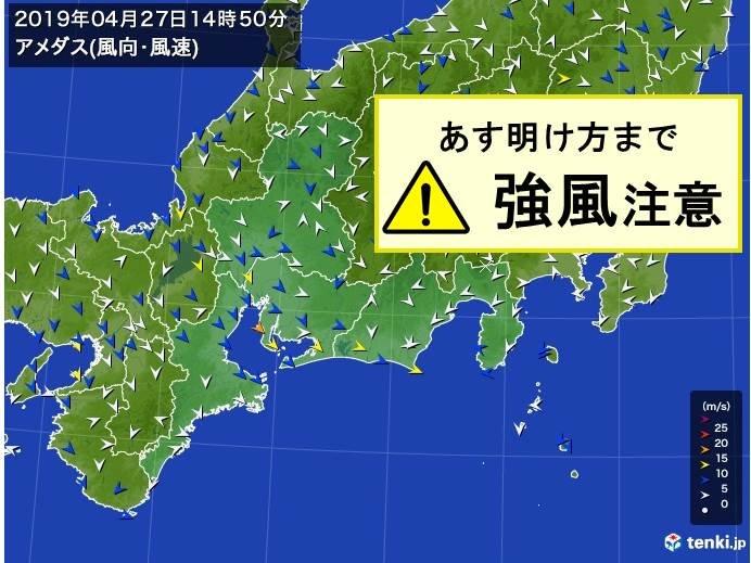 東海 28日明け方まで強風注意