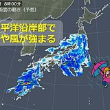 GW中盤 長引く雨 30日朝は太平洋側で雨・風強い