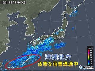 沖縄 活発な雨雲通過中 土砂災害に注意