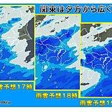 東京都心も夕方から本降りの雨に