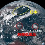 南の海上に ふたつの台風のたまご