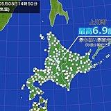 北海道 明日全道10度以上なら史上2度目の記録に