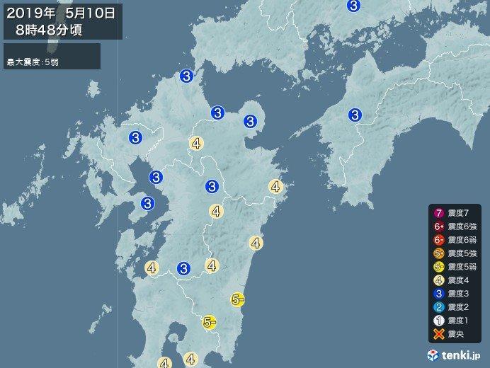 九州で地震発生 宮崎県で震度5弱