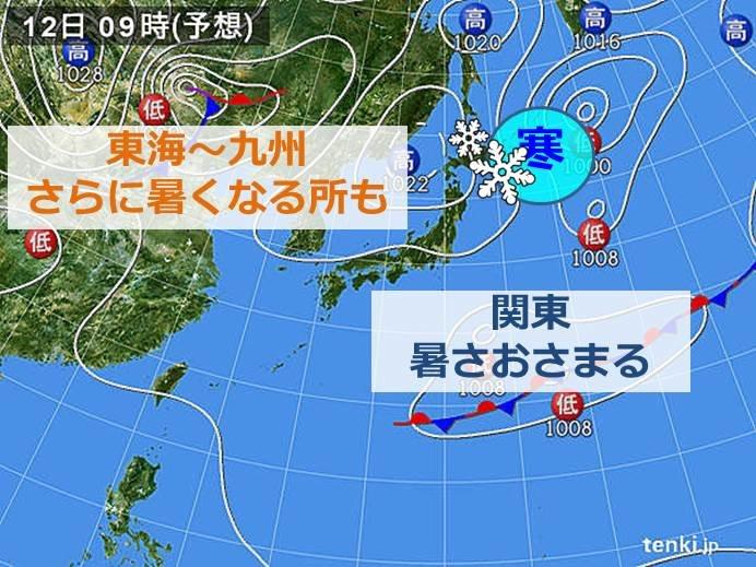 母の日 関東に涼しい空気 東海~九州は真夏の暑さも