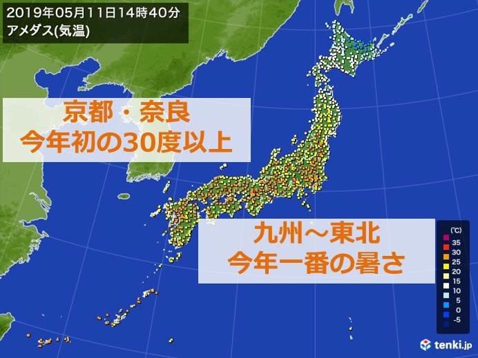 京都や奈良など今年初の真夏日 夏日地点は今年最多