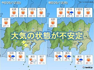 関東母の日 午後の雨と雷に注意を