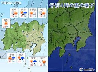 13日 関東 午後は局地的にカミナリ雲発生