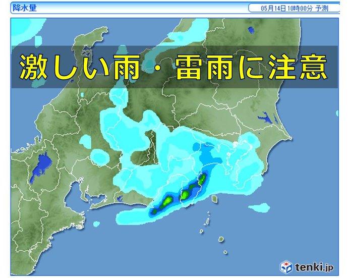 あすの関東周辺 激しい雨や雷雨に注意