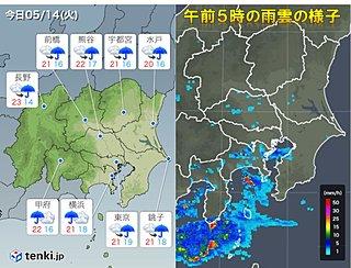14日 関東 通勤の朝と帰宅の夕方以降に雨脚強まる