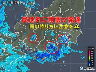 けさの全国の空 西と東に雨雲 気温の高い朝