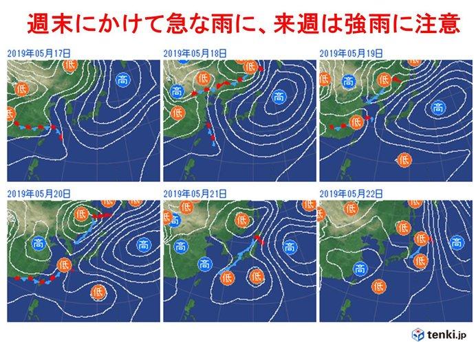 西から走り梅雨 週明けは全国的に雨
