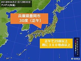兵庫県豊岡市 正午で既に30度