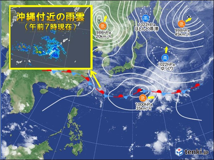 今朝の全国 広く晴れ 沖縄に活発な雨雲接近中