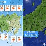 17日の関東 6月並みの暑さの所も 山沿いは急な雨
