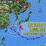 週末の天気 九州で滝のような雨 7月並み高温も