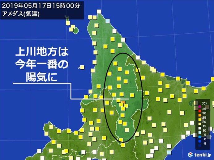 北海道 週末は今年初の真夏日も?