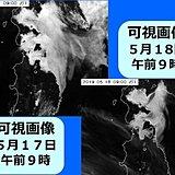 海霧の季節到来 東北