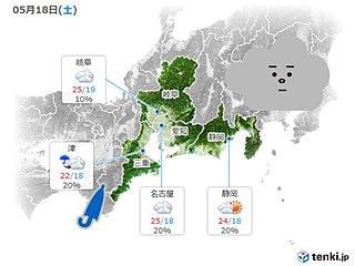 東海 18日は雲多く 沿岸部は雨の所も