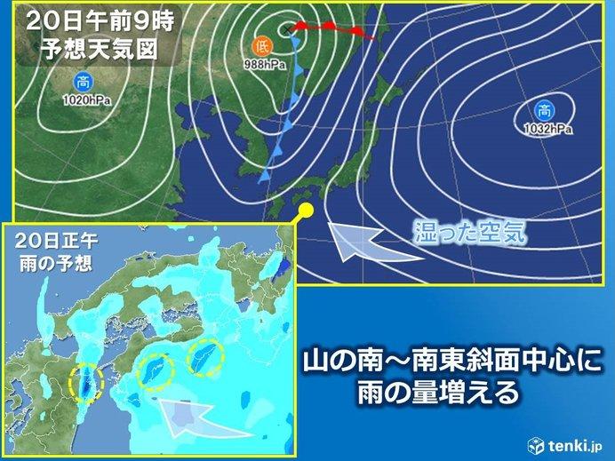 西日本中心 非常に激しい雨のおそれ