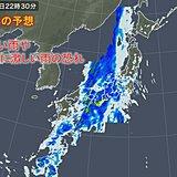 激しい雨に警戒 近畿は今夜遅く 東海や関東はあす朝