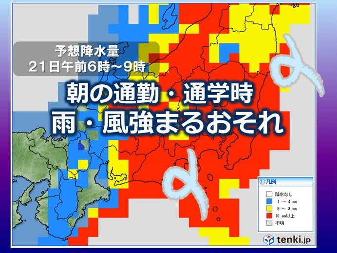 あす関東付近 朝の通勤・通学時 荒天のおそれ