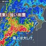 21日 関東 昼すぎにかけて大雨警戒を